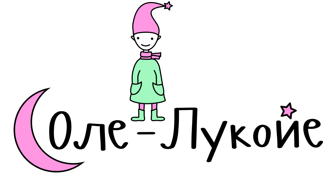 Ole lookoe